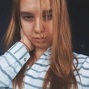Вика, 17, г.Бердск