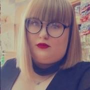 Дарина 26 лет (Водолей) Казань