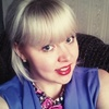 Екатерина, 35, г.Нижние Серги