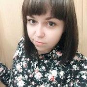 Наталья, 27, г.Муравленко