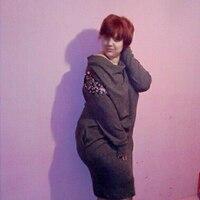 АЛЕНА, 29 лет, Козерог, Москва