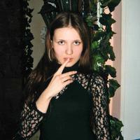 яна, 34 года, Стрелец, Москва