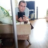 Виктор, 28, г.Люберцы