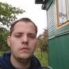 Андрей, 26, г.Колпино