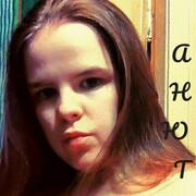 Анна, 25, г.Ивдель
