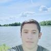 Али, 26, г.Вологда