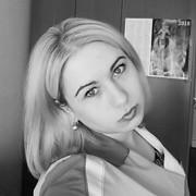 Жанна, 31, г.Вилючинск