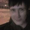 Анастасия, 34, г.Саратов