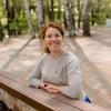 Katerina, 36, Gornozavodsk