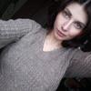 Екатерина, 19, г.Прокопьевск