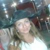 Таня, 44, г.Хургада