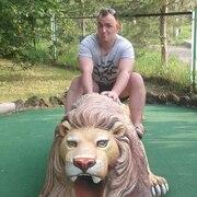 Макс, 34 года, Весы