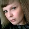 Наталья, 34, г.Буденновск