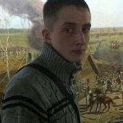 Александр 26 Луганск