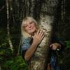 Наталья Куркова, 58, г.Белгород