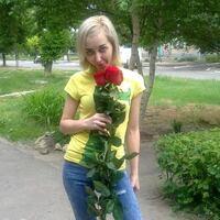 Ирина, 33 года, Скорпион, Херсон