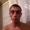 вадим, 32, г.Макеевка