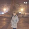 Ирина, 44, г.Белград