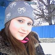 Ангелина, 26, г.Антрацит