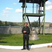 Андрей Большаков 45 лет (Овен) Верхняя Тойма