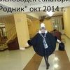 Галина, 61, г.Дивеево