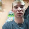 Вадим, 24, г.Черемхово