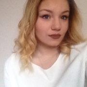 Diana, 22, г.Дублин