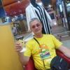 Тарас, 50, г.Львов