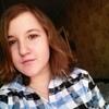 Снежана, 16, г.Астрахань