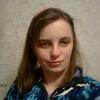 TATIANA, 31, г.Лисичанск
