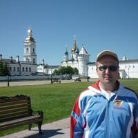 Ваня, 45 лет, Овен, Тобольск