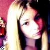 Кристина, 21, г.Любешов