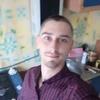 Nazar, 23, Бахмут