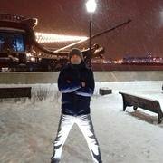 Алексей 40 Тула