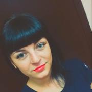 Мария, 26, г.Новокуйбышевск