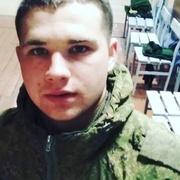 Kiril 30 Ишим