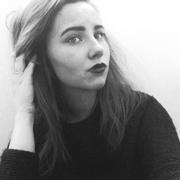 Leta, 23, г.Лесной