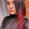Kseniya, 19, г.Иркутск