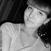 Natalya, 24, г.Углегорск