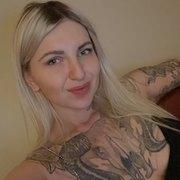 Sonia Sonia 26 Львів