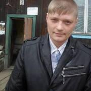 Константин, 20, г.Зима