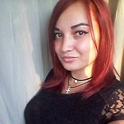 Ксения, 24, г.Южноуральск