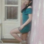 Екатерина, 30, г.Отрадный