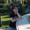 Мария, 38, г.Ростов-на-Дону