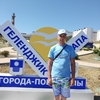 Тимур, 44, г.Кстово