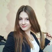 Карина, 25, г.Белгород