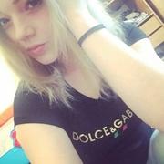 Анастасия, 21, г.Мытищи