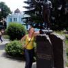 Ирина, 53, г.Павлоград