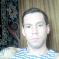 Александр, 35 лет, Рыбы, Новосибирск
