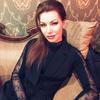 Юлия, 37, г.Гагарин